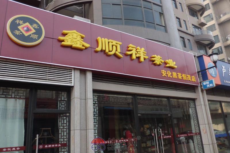 青山湖区青山湖区北京东路308号(城东百货大楼对_6