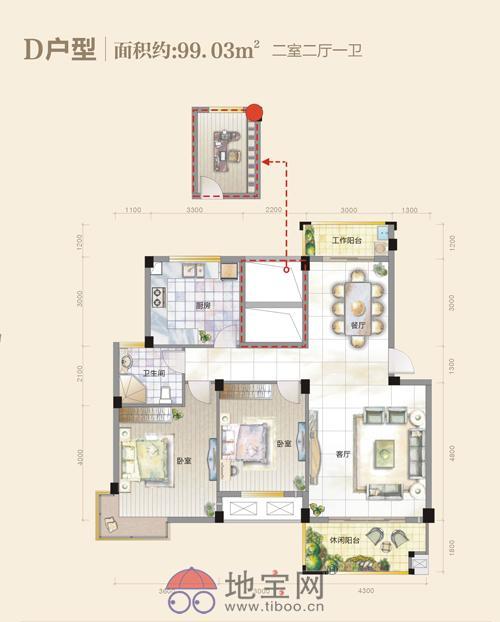 新建区望城新区风雅蓝山中装3房全带1200就出租_7