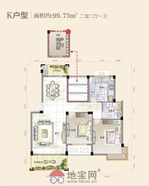 新建区3室2厅86平米72万元南北通透的三房_7