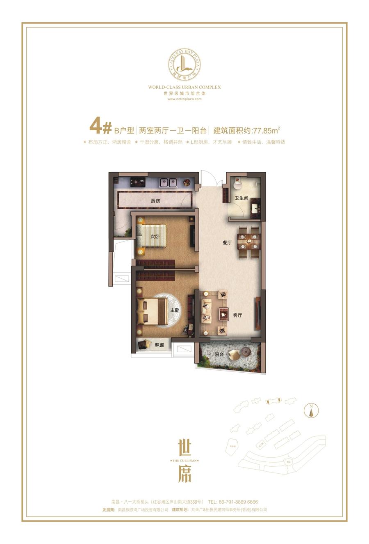 铜锣湾广场 精装两房 近地铁口商业中心 家电齐全_10