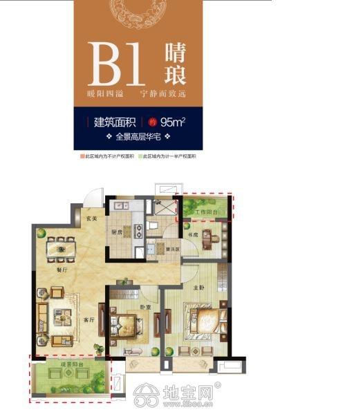 绿地国际博览城二期博睿3室2厅93平米165万元_10