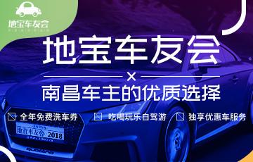 <b>乐虎国际车友会——乐虎国际娱乐官网车主的优质选择</b>