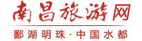 南昌旅游网