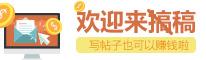 沛县旅游网