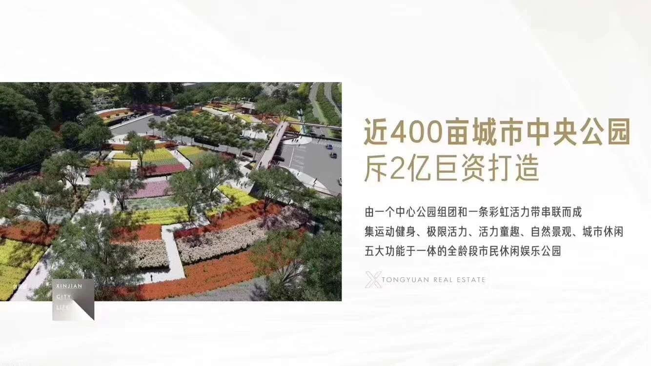 红谷滩新区新建城万达广场4室2厅142平米61万_8