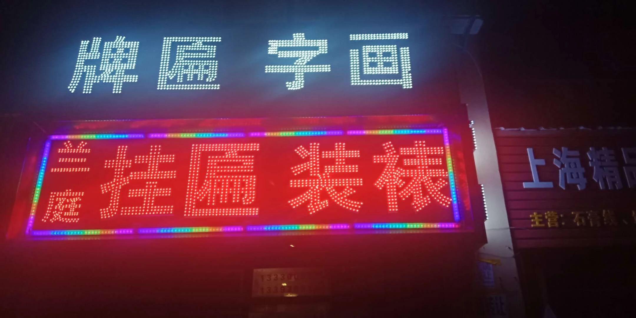 南昌象湖力高国际兰庭字画装裱牌匾销售