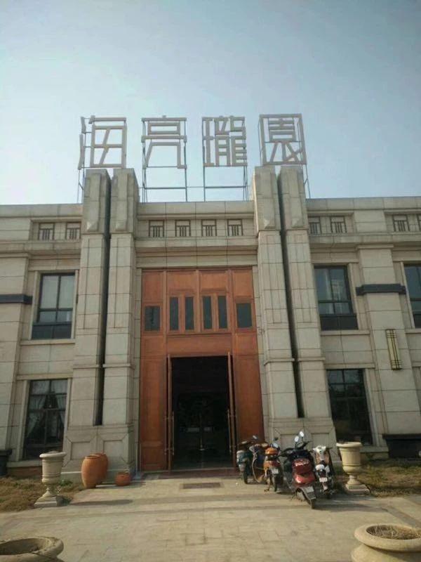 南昌华侨城正对面独栋商业出售 一万多单价可租可售_5