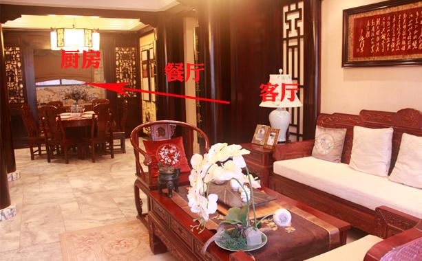 中国风设计风格,客厅,餐厅及厨房互通